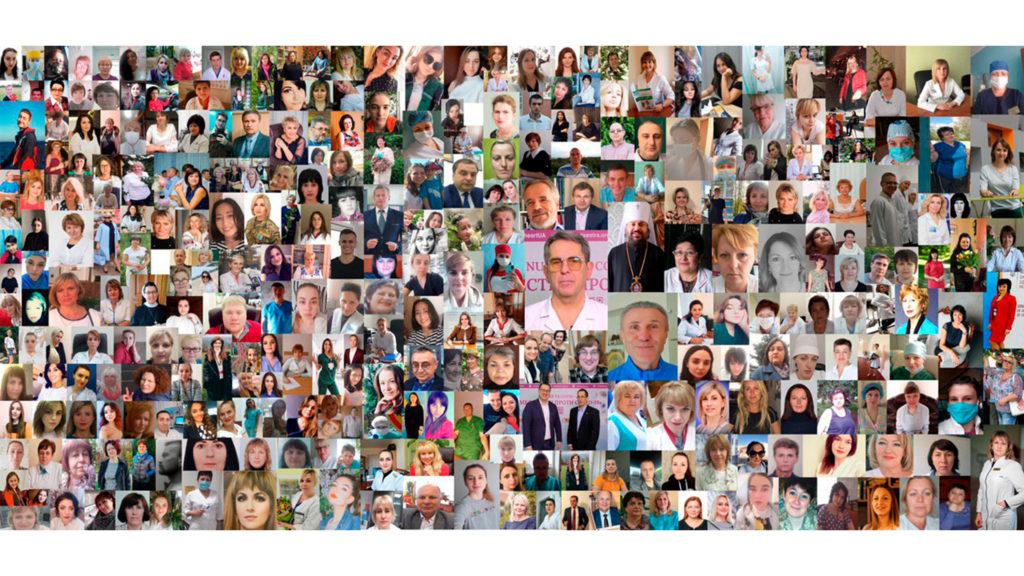 Традиційне спільне фото наших учасників ХІ Міжнародного конгресу «Медсестри проти COVID-19», що відбувся 12 травня 2020 року он-лайн та об'єднав 9000 користувачів, 1000 учасників з 10 країн світу.